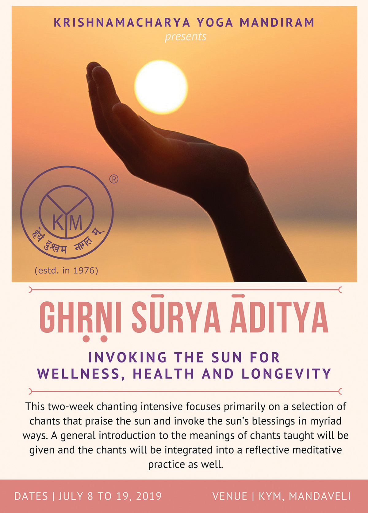 Ghṛṇi Sūrya Āditya | Invoking the sun for health, wellness and longevity