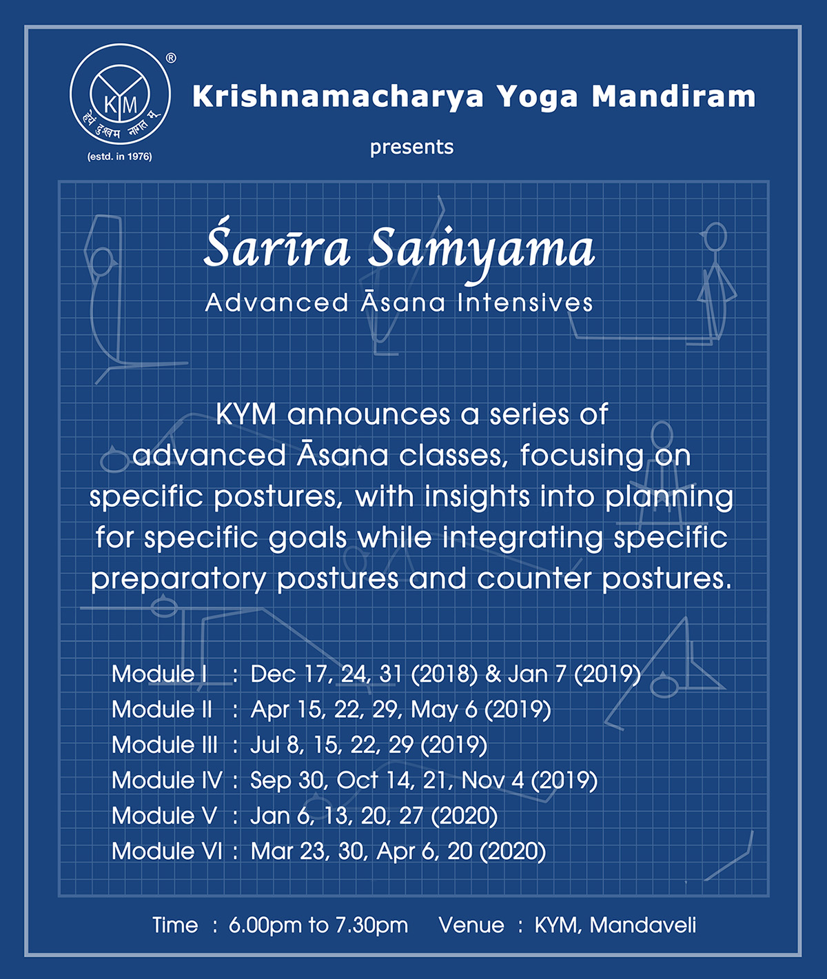 Śarīra Saṁyama | Advanced Āsana Intensives