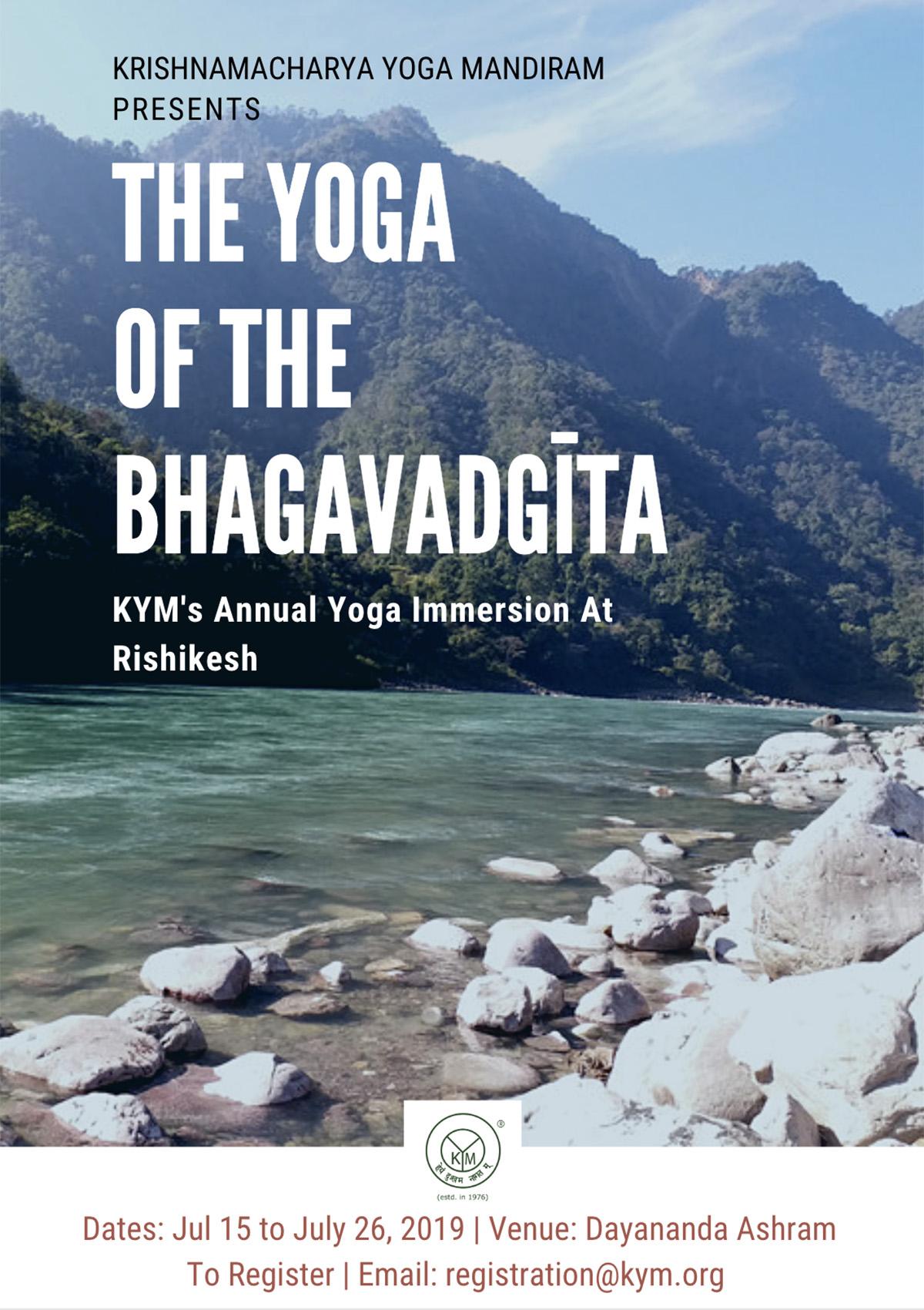 The Yoga of the Bhagavadgīta