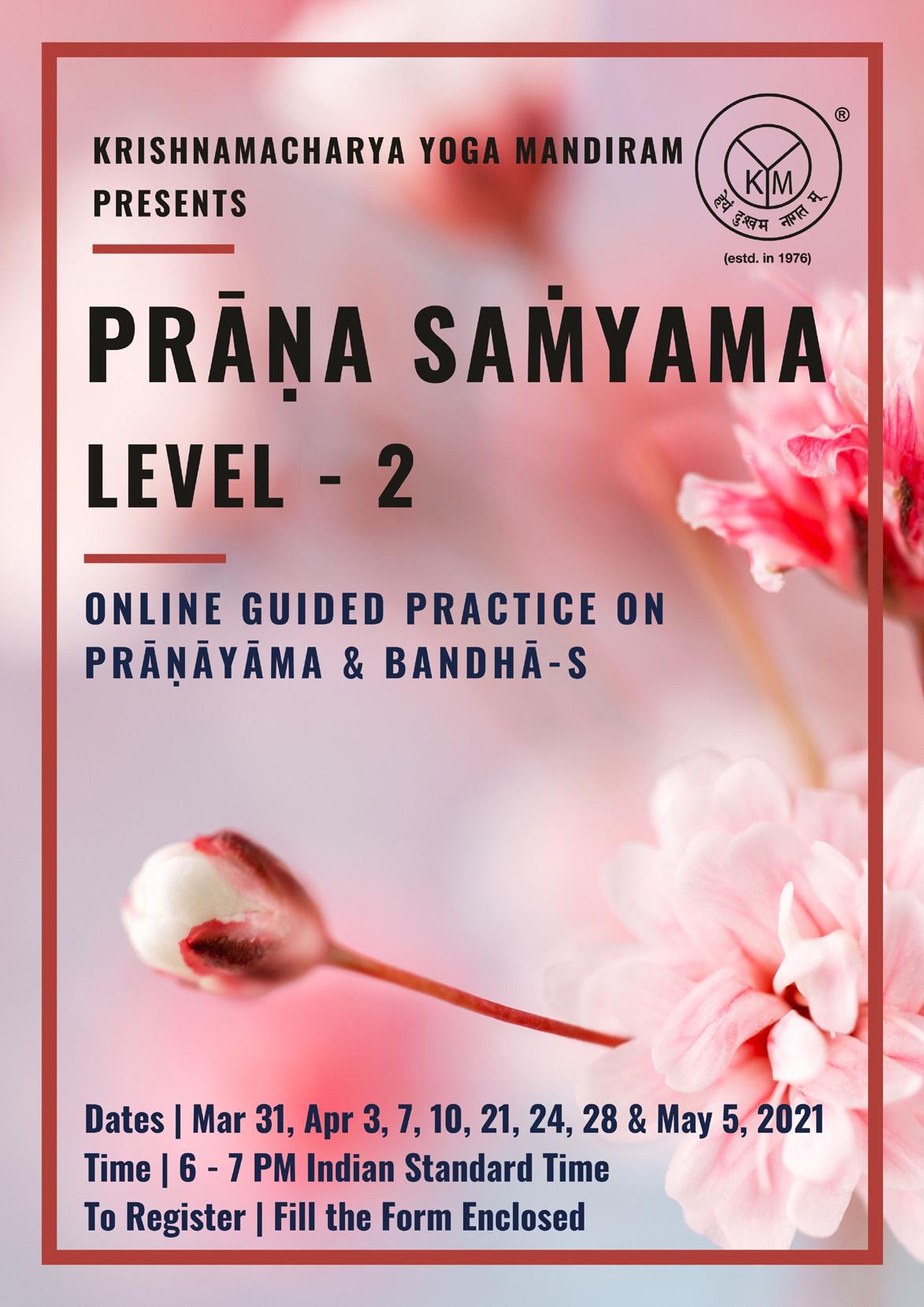Prāṇa Saṁyama | Level – 2