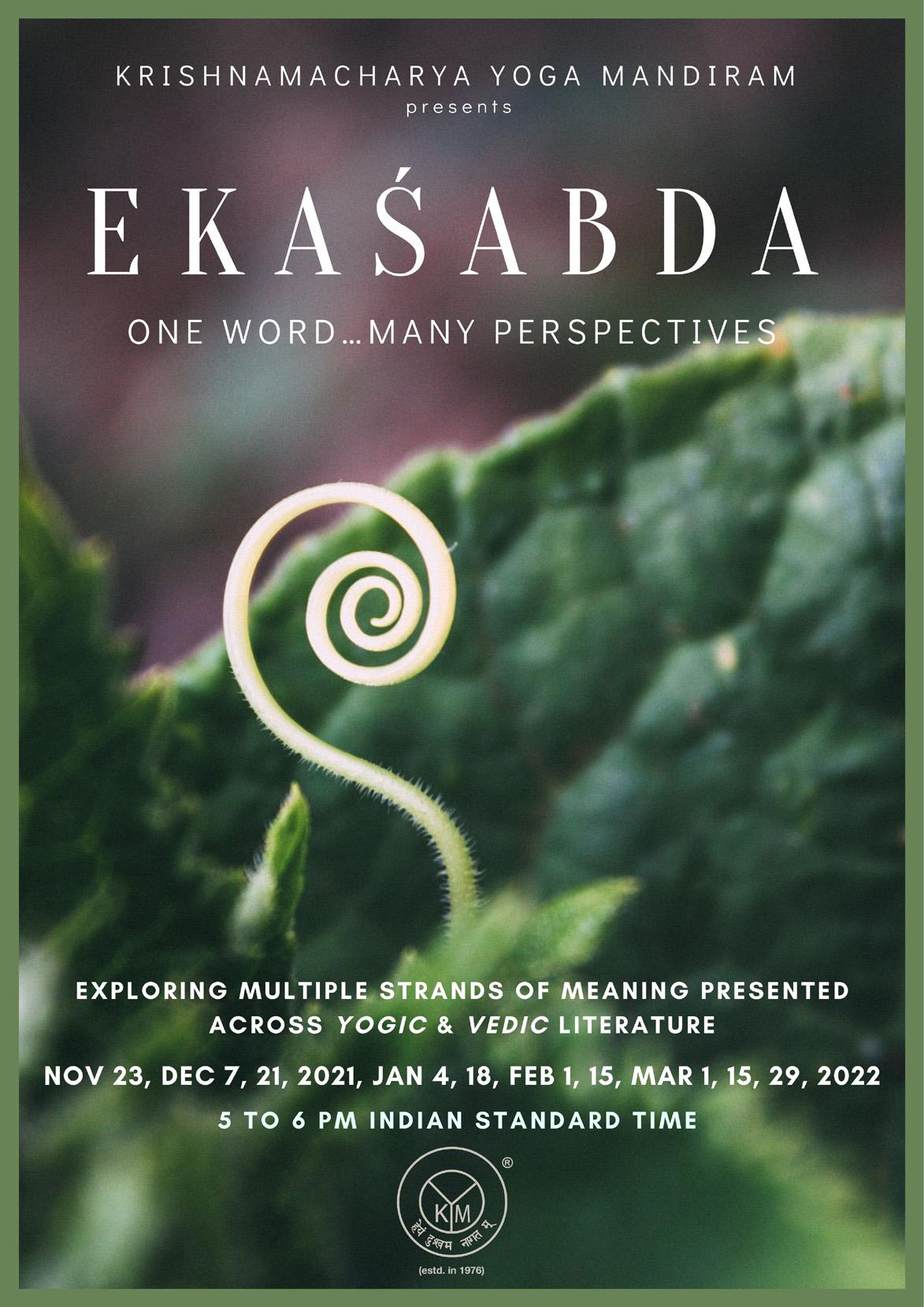 Eka Śabda | One Word…Many Perspectives